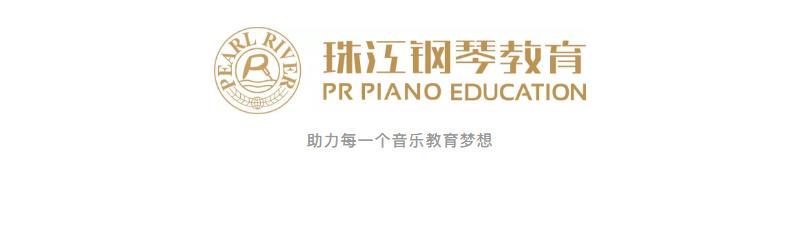 珠江钢琴艺术教室加盟