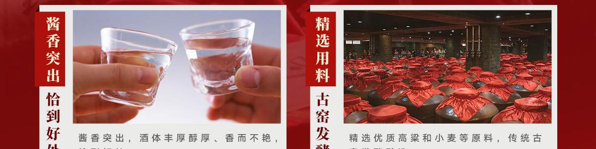 习酒国韵加盟