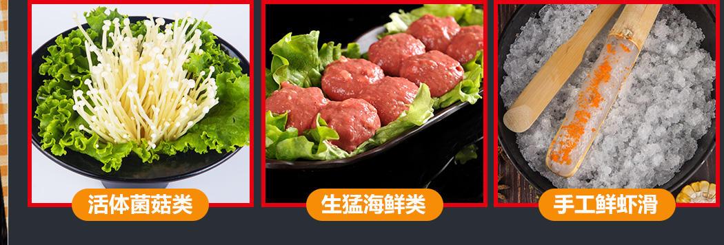 花样美腩牛腩火锅加盟