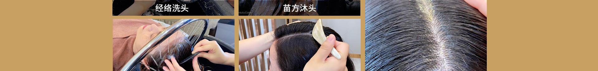岳灵生发养发馆加盟
