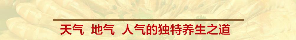 和福顺焖锅加盟
