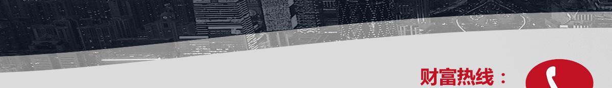 欧神诺瓷砖加盟